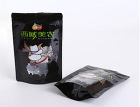 食品铝箔包装袋