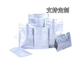 粉剂防潮袋