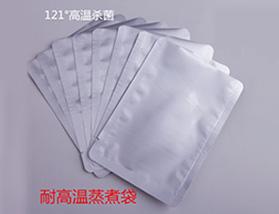 耐高温包装袋