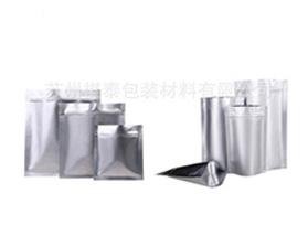 防潮铝箔包装袋定制