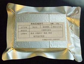 压缩饼干铝箔袋